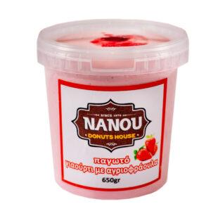 Παγωτό Γιαούρτι-Αγριοφράουλα